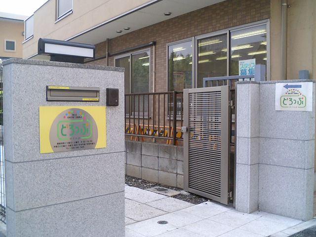 どろっぷ周辺写真:左隣がコインパーキング、右隣がクリーニング店